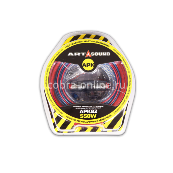 Art Sound APK 82